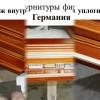 Видео: Технический процесс изготовления деревянных окон