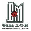 ОКНА Д.О.М.