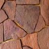 Дикий камень Песчаник