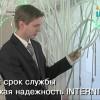 Видео: Фурнитура для окон INTERNIKA. Европейское качество и надежность