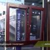 Видео: Деревянные окна Модерн™
